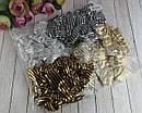 Объемные резинки для волос текстиль с накатом d 9 см 12 шт/уп., фото 4