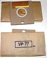 Мешок одноразовый для пылесоса Samsung VP-77