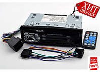 Автомагнитола GT-630U MP3, FM, USB, SD, AUX