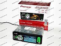 Автомагнитола Pioneer 3611 Green 1DIN с экраном 3,6дюйма