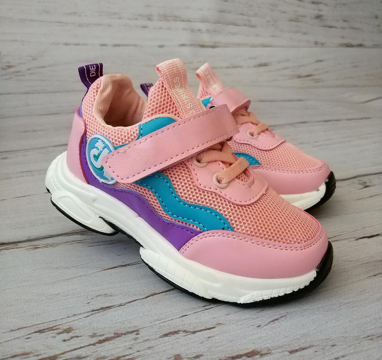 Кроссовки для девочек Lilin
