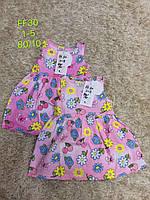 Платье для девочек оптом, S&D, 1-5 лет., арт.FF-30