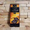 Черный шоколад 56% какао с миндалем и апельсином. 125гр. J.D. Gross Edel zartbitter mit arriba edelcacao., фото 3