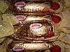 Марципан в шоколаде Zentis Marzipan 100 г Германия, фото 3