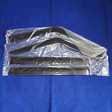 Ветровики боковых стекол Славута ЗАЗ 1103 1105 7309p