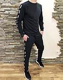 Костюм мужской спортивный серый кофта штаны (реплика), фото 3