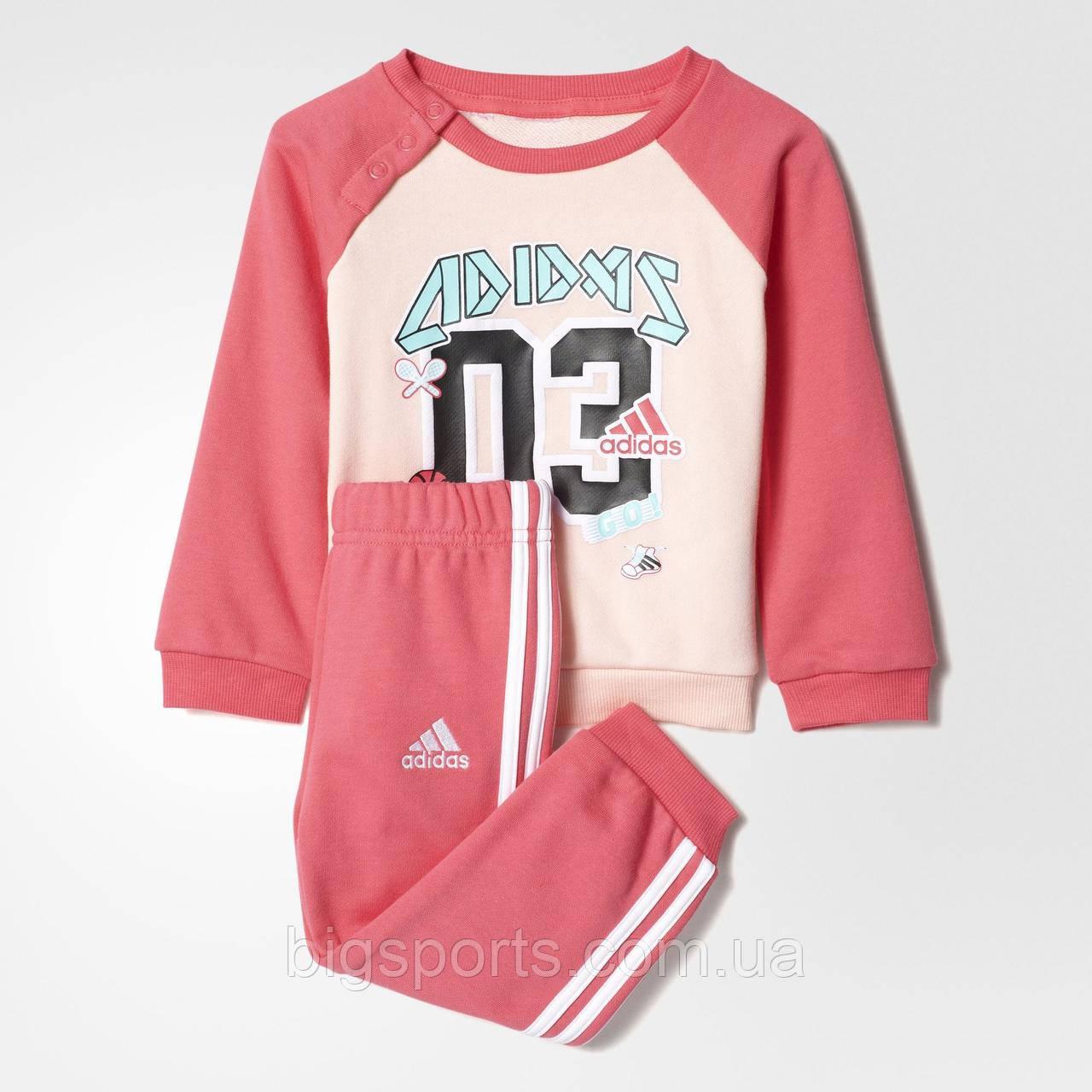 Костюм дет. Adidas French Terry Kids (арт. CE9553)