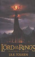 Возвращение государя на английском Толкин