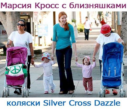 Прогулочная коляска Silver Cross
