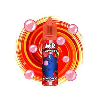 Премиум жидкость для электронных сигарет Mr. Pupyrka Жевательная резинка 60ml