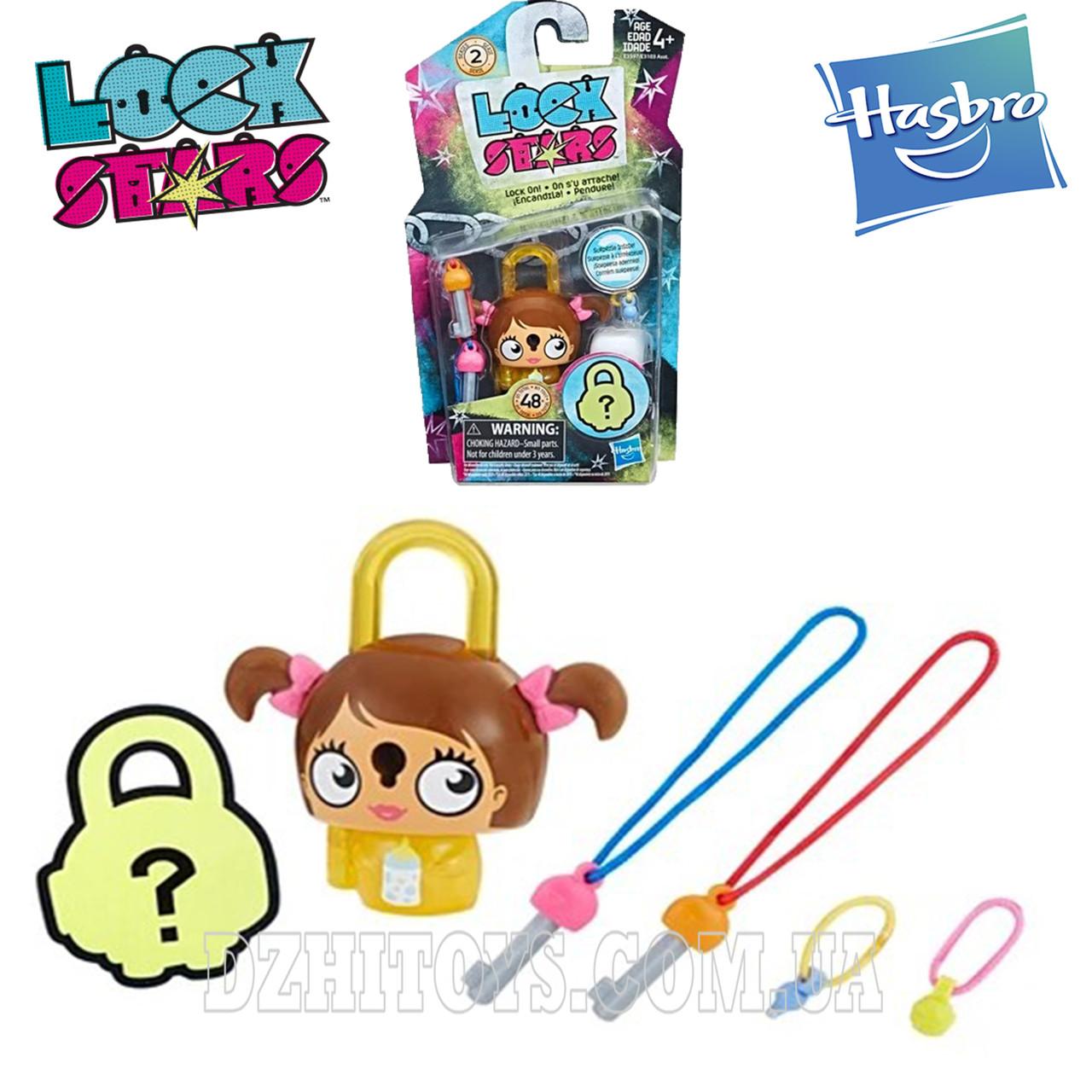 Hasbro Lock Stars Cavewoman