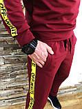 Костюм мужской спортивный бордовый  кофта штаны (реплика), фото 3