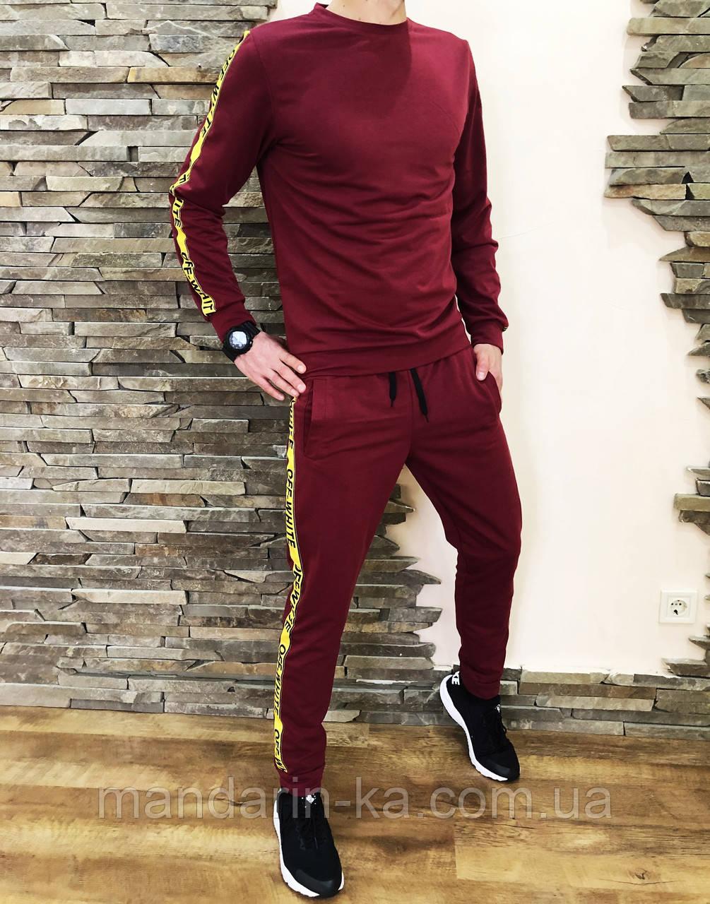 Костюм мужской спортивный бордовый  кофта штаны (реплика)