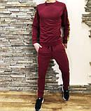 Костюм мужской спортивный бордовый  кофта штаны (реплика), фото 4