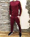 Костюм мужской спортивный бордовый  кофта штаны (реплика), фото 2
