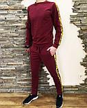 Костюм мужской спортивный бордовый  кофта штаны (реплика), фото 5