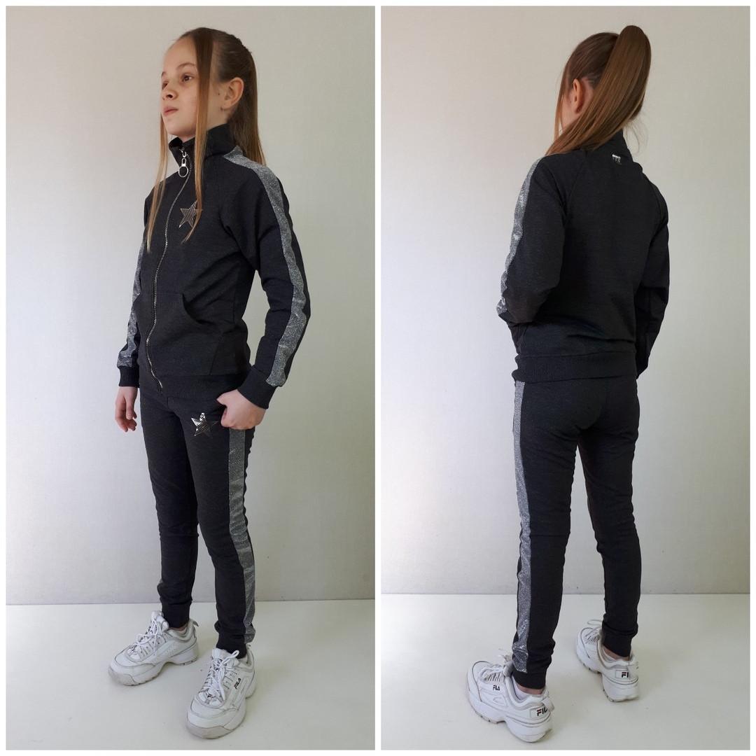 """Спортивный  костюм """"Lurex"""" на девочку  134 см"""