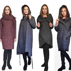 Демисезонные пальто и плащи