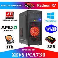 Cовременный Игровой ПК ZEVS PC A730 4 Ядра + 8GB DDR4 + Игры!