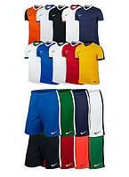 Командная футбольная форма Nike, с коротким рукавом (продажа от 5 комплектов)