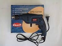 Дрель ударная Craft CPD 13/700 N
