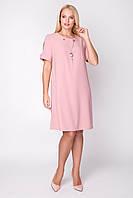 Платье женское нарядное в 4х цветах АР Гавана