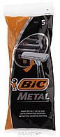 Одноразовый бритвенный станок BIC Metal с защитной металлической полоской