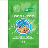 Гербицид Голд Стар ВГ, 5 грамм, системного действия от сорняков, Ukravit