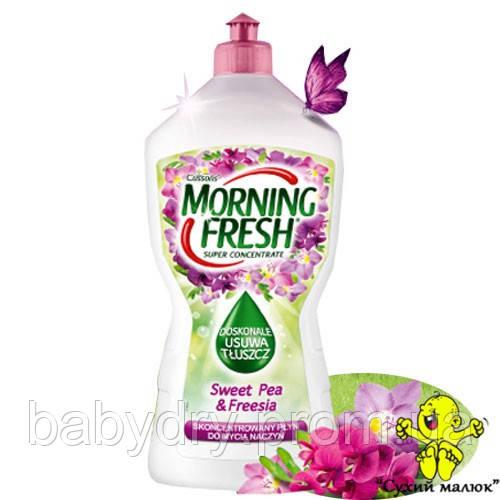 Засіб для миття посуду Morning Fresh Sweet pea and Freesia 900ml  - CM00379