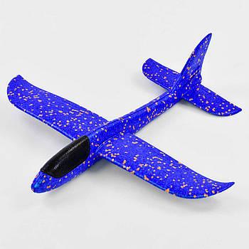 Детский Самолетик для метания Планер 49см, без света синий
