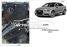 Защита двигателя Ауди А3 2012-... модиф. V-1,8 TFSI;2,0 TFSI;1,6TDI 4х4/збірка USA EU