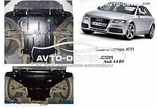 Защита двигателя Ауди А4 В8 2007-2011 модиф. V-1,8; 2,0TFSI;