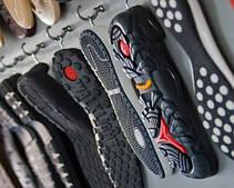 Обувная подошва
