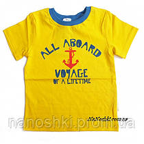БЕМБИ, футболка ФБ249, желтый