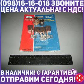 ⭐⭐⭐⭐⭐ Ремкомплект стартера ВАЗ 2108, 2109, 21099, 2113, 2114, 2115 блистер (производство  Рекардо)  2108-1109000