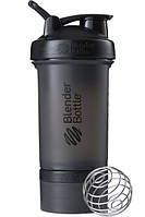 Шейкер спортивный BlenderBottle ProStak 650ml с 2-мя контейнерами Black, Original - 144870