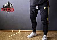 Мужские спортивные штаны Puma, Зауженные штаны