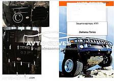 Защита двигателя Дайхатсу Териос 2007-... модиф. V-1,5 АКПП