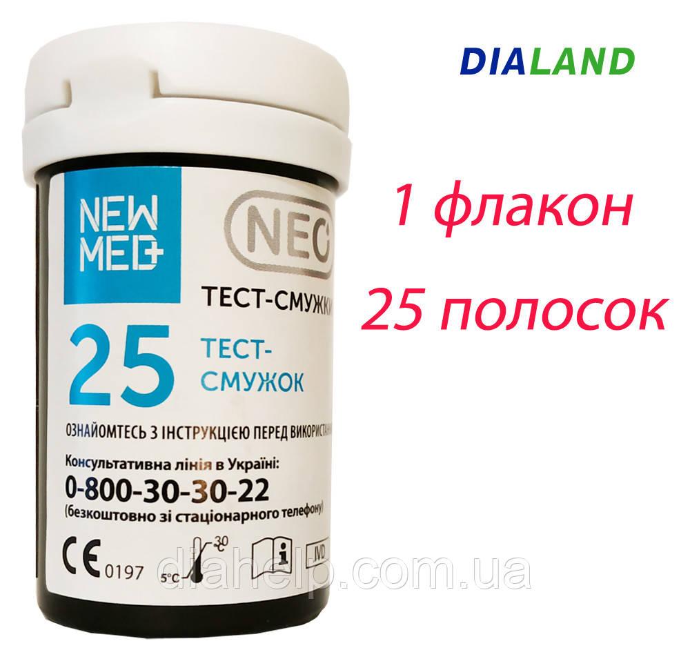 Тест-полоски Нью Мед НЕО (New Med Neo) 25 штук - 1 флакон