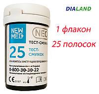 Тест-полоски Нью Мед НЕО (New Med Neo) 25 штук - 1 флакон, фото 1