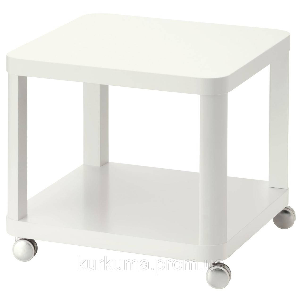 IKEA TINGBY Стол на колесиках, белый  (202.959.30)