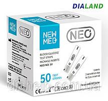 Тест-полоски Нью Мед НЕО (New Med Neo) 50 штук