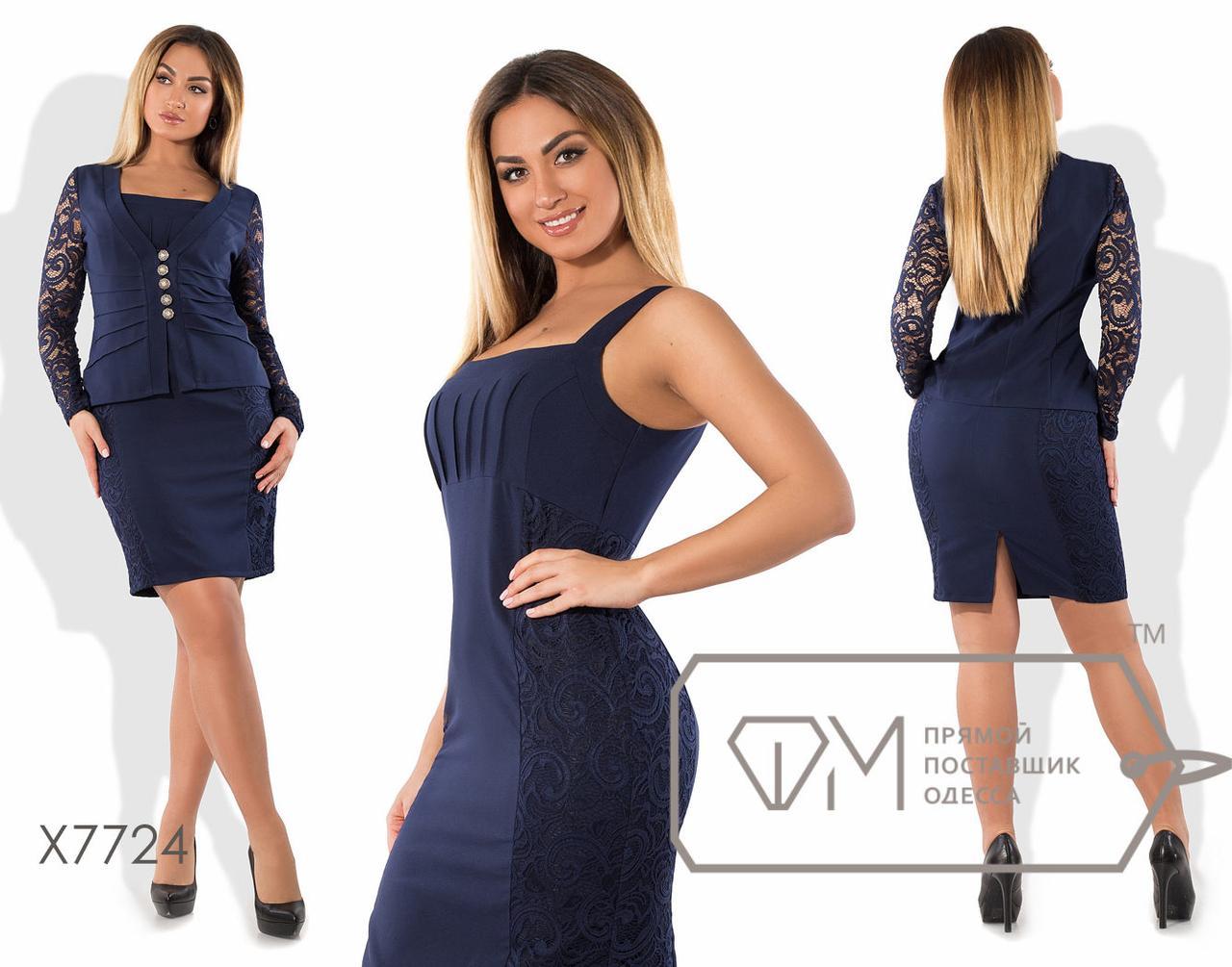 """Элегантное женское платье-костюм с жакетом, ткань """"Костюмная"""" т-с 54 размер батал"""