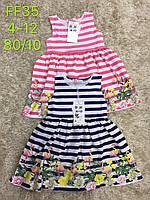 Платье для девочек оптом, S&D, 4-12 лет,  № FF35