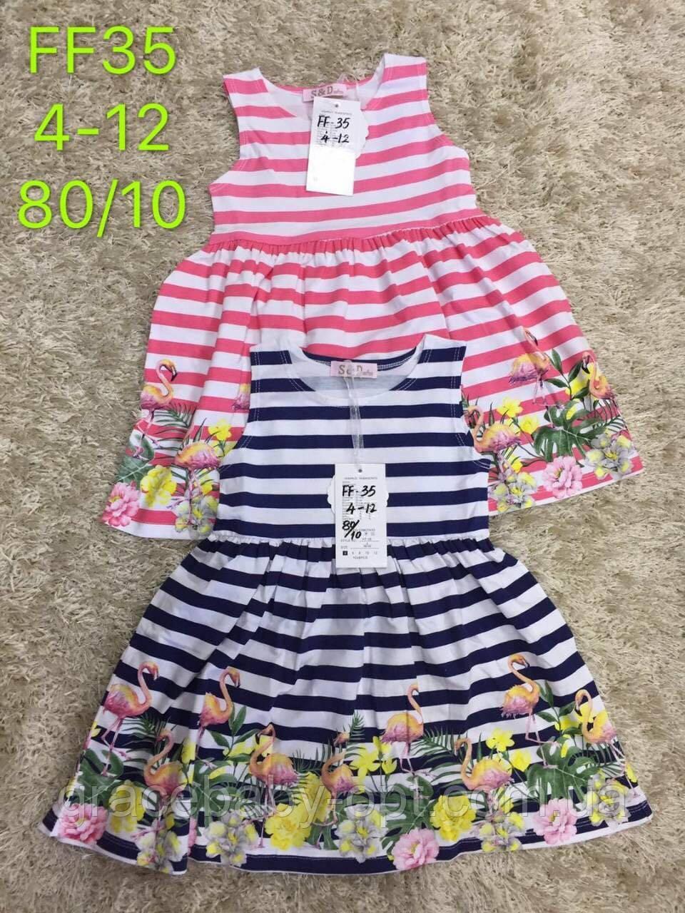 af5b88cdeecd Платье для девочек оптом, S&D, 4-12 лет, № FF35: продажа, цена в ...