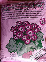 Универсальный грунт для комнатных растений (5л,10л)