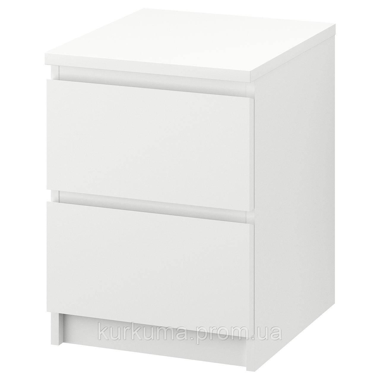 IKEA MALM Комод с 2 ящиками, белый  (802.145.49)