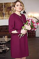 Платье женское нарядное в 3х цветах АР Гавана д/р