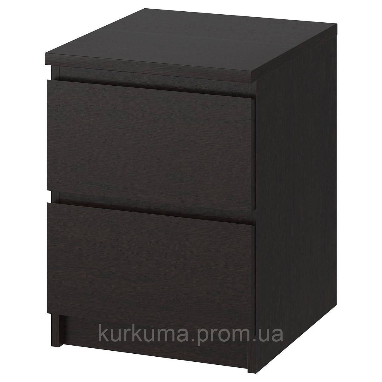 IKEA MALM Комод с 2 ящиками, черно-коричневый  (001.033.43)