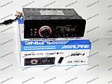 Магнитола MP3 Alpine 1173 - USB + SD +AUX + FM, фото 4